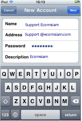 email setting สำหรับใช้งาน iPhone