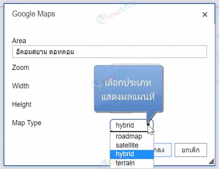 คู่มือเว็บไซต์สำเร็จรูป ninenic - การใส่แผนที่ Google Map