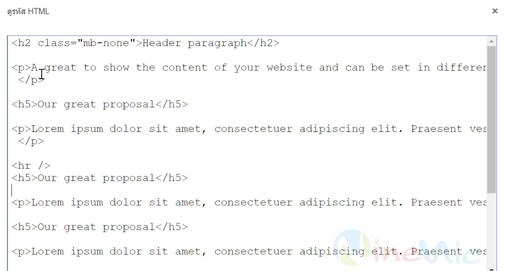 คู่มือเว็บไซต์สำเร็จรูป ninenic - webeditor การใส่เส้นคั่นบบรทัด โดยใช้ hrml code