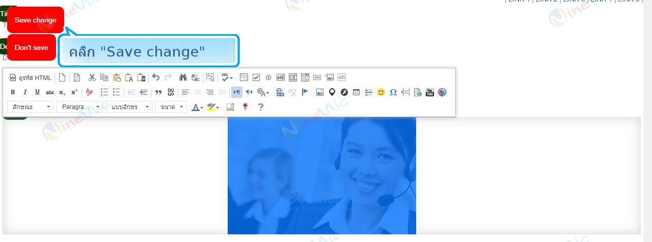 เว็บเพจ-ข้อความและรูปภาพ-การกำหนดให้รูปภาพแสดงกึ่งกลาง